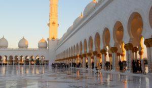 Read more about the article Ramadan i muzułmanie we Francji.